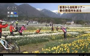 南信サイクリングTV報道Cap